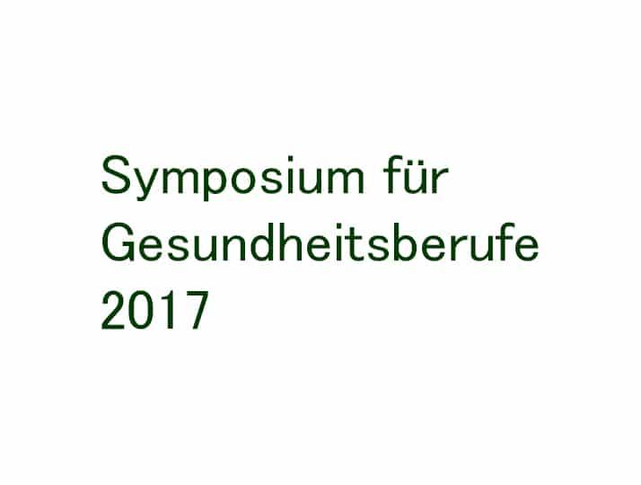 Symposium Gesundheitsberufe 2017